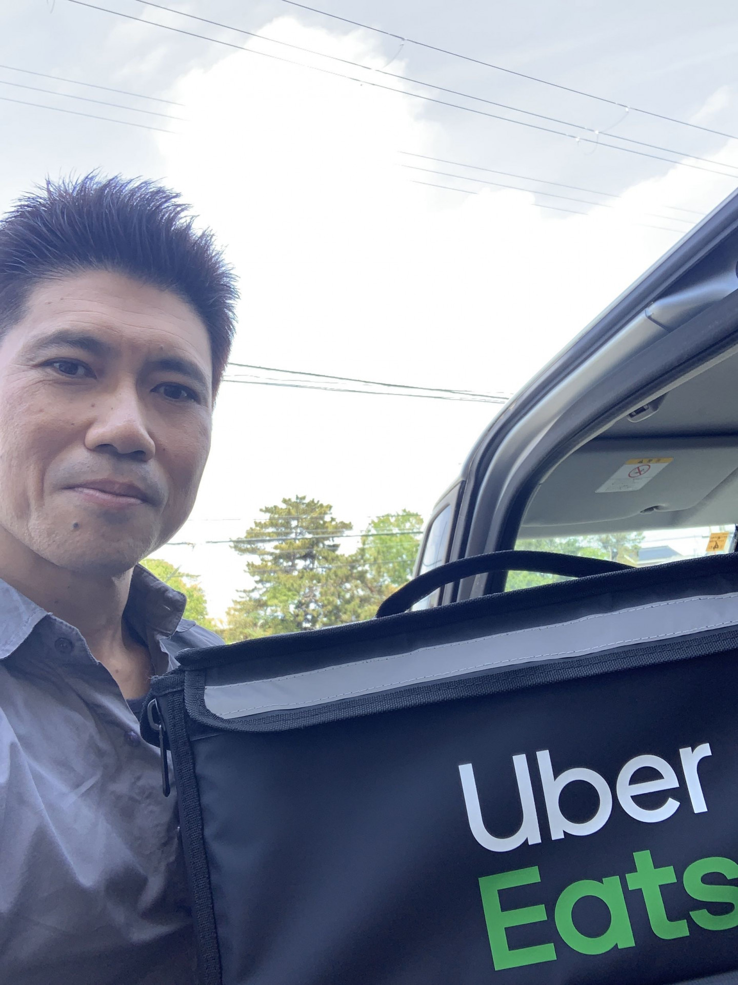 Eats バイト uber